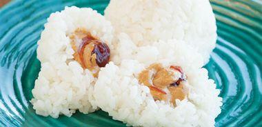 Surprise Sticky Rice Sandwiches