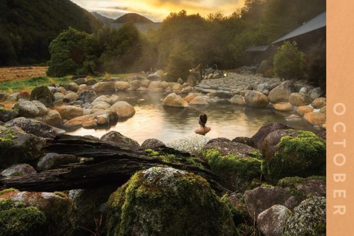 alive's October 2021 Challenge: Make Time for Self-Care